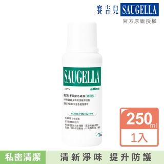 【SAUGELLA 賽吉兒】pH3.5菁萃潔浴凝露250ml(加強型)