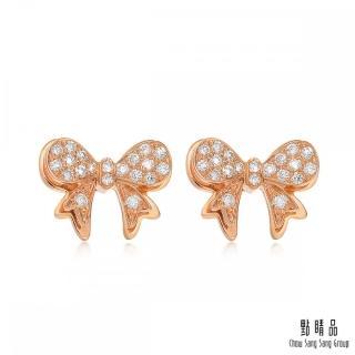 【點睛品】Daily Luxe 18K玫瑰金 14分 蝴蝶結鑽石耳環