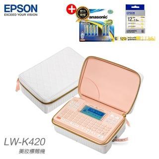 【EPSON】LW-K420 美妝標籤機+蛋黃哥懶懶款標籤帶+電池10入 合購組
