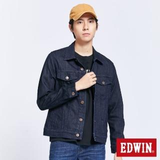 【EDWIN】職人系列 503重磅基本牛仔外套-男款(原藍色)