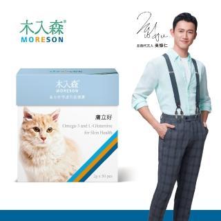 木入森 貓咪膚立好 超值裝包100g(呵護貓皇主子肌膚)