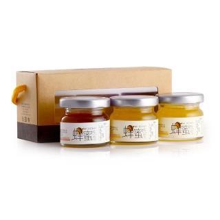 【Mr.HONEY蜂蜜先生】蜂蜜小禮盒50g*3入(龍眼蜂蜜+荔枝蜂蜜+野花蜂蜜)
