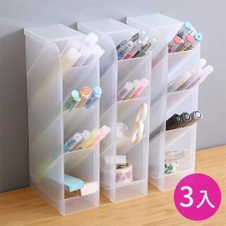 【iware】辦公室文具收納盒隔層筆筒 3入組