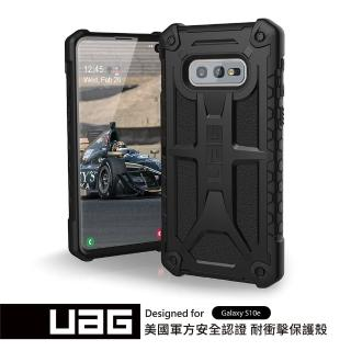 【UAG】Galaxy S10e 頂級版耐衝擊保護殼-極黑(UAG)