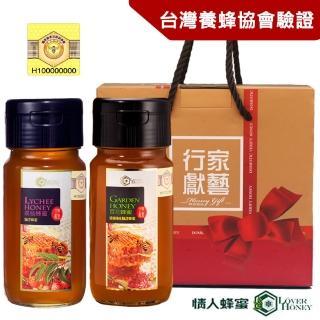 【情人蜂蜜】養蜂協會認證國產蜂蜜禮盒700g*2入(荔枝+百花)