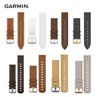 【GARMIN】QUICK RELEASE 皮革錶帶