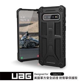 【UAG】Galaxy S10 頂級版耐衝擊保護殼-極黑(UAG)