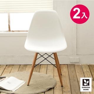 【多瓦娜】卡蘿DIY北歐風-二入餐椅/五色