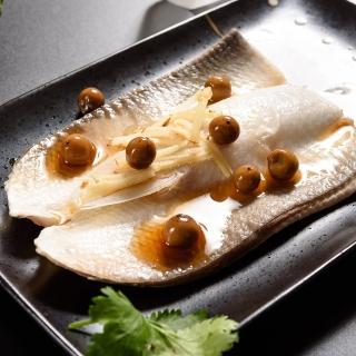 【買8送8 鮮綠生活】台南無刺虱目魚肚(130g 共16片)