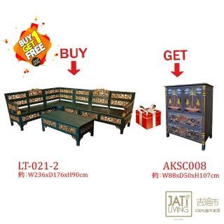 【吉迪市柚木家具】復古式雕花設計L型客廳組(綠)