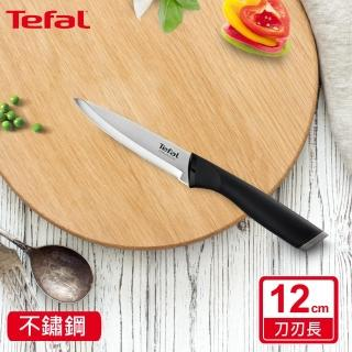 【Tefal 特福】不鏽鋼系列萬用刀12CM