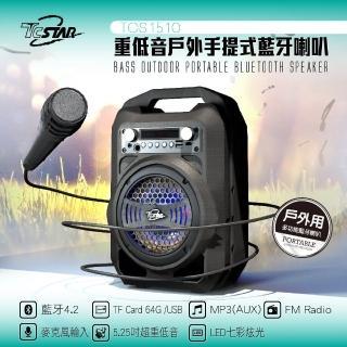 【T.C.STAR】重低音戶外手提式藍牙喇叭附麥克風(TCS1510)
