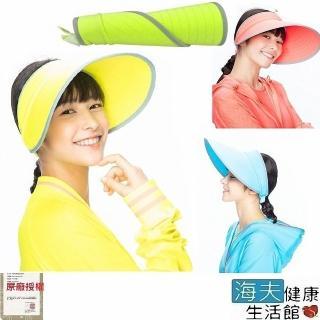 【海夫健康生活館】HOII授權 后益 輕巧折疊美膚帽 防曬遮陽帽