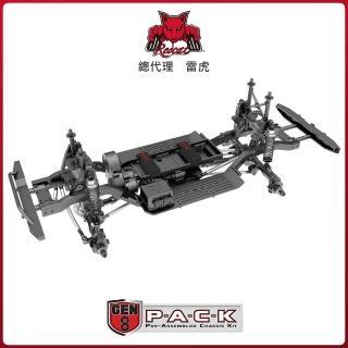 【Redcat Racing】GEN8 PACK 1/10 電動四驅攀岩車預組底盤6050RT-11386(攀岩車)