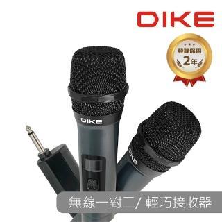 【DIKE】DVM180 Venus 佳曲風情VHF雙頻無線麥克風組(DVM180)