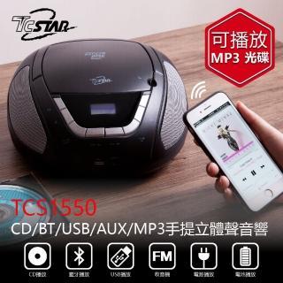【TCSTAR】藍芽功能-手提立體聲音響(TCS1550BK)