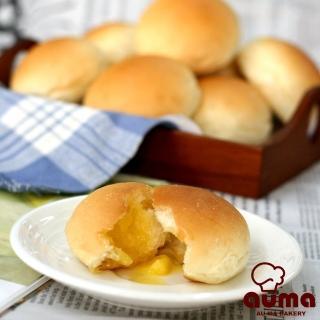 【奧瑪烘焙】爆漿餐包10入X4包口味任選(奶油、巧克力、南瓜)