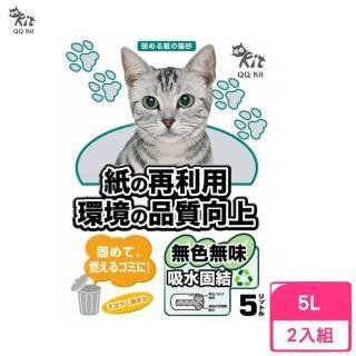~QQ KIT~環保紙貓砂~原味~5L 2包組