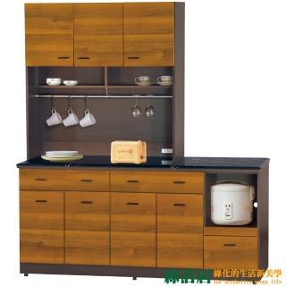 【綠活居】艾多尼  雙色6尺雲紋石面餐櫃/收納櫃組合(上+下座)