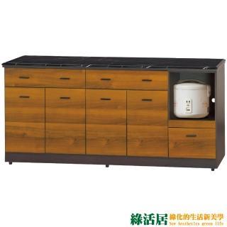 【綠活居】艾多尼  雙色6尺雲紋石面餐櫃/收納櫃