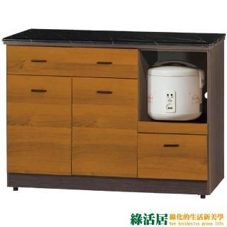 【綠活居】艾多尼  雙色3.9尺雲紋石面餐櫃/收納櫃
