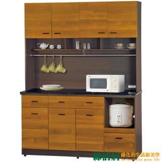 【綠活居】艾多尼  雙色5尺雲紋石面餐櫃/收納櫃組合(上+下座)