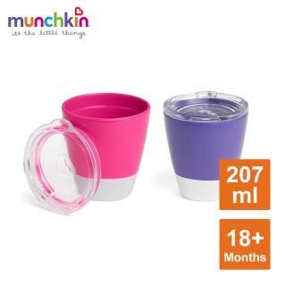 【munchkin】學飲杯207ml-2入(附開口杯蓋)