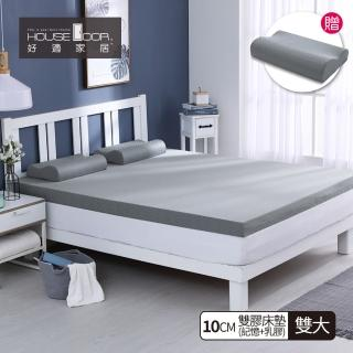 【House Door 好適家居】天然防蚊防蹣技術保護表布10cm厚雙膠床墊(雙大6尺)