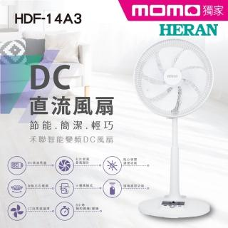 【滿額登記送mo幣★HERAN禾聯】momo獨家★14吋智慧變頻DC扇(HDF-14A3)/
