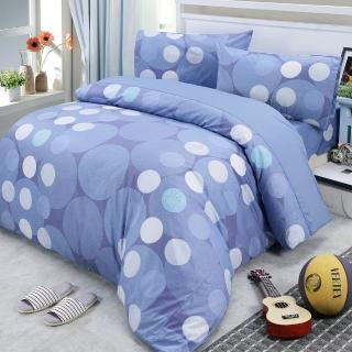 【Victoria】雙人四件式純棉被套床包組(藍點)