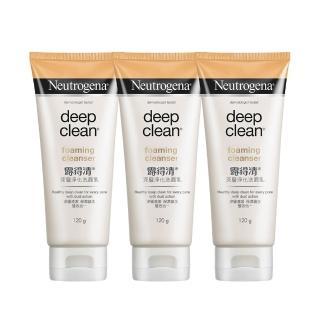 【Neutrogena露得清】超值3入組-深層淨化洗面乳(120gx3)/