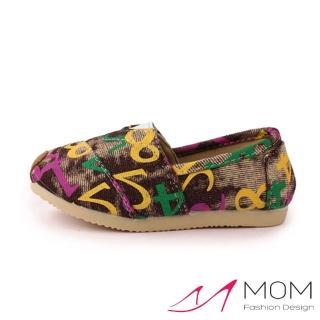 【MOM】韓版休閒舒適帆布鞋 懶人樂福鞋 童鞋(彩印數字棕)