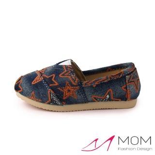 【MOM】韓版休閒舒適帆布鞋 懶人樂福鞋 童鞋(橘色星星)