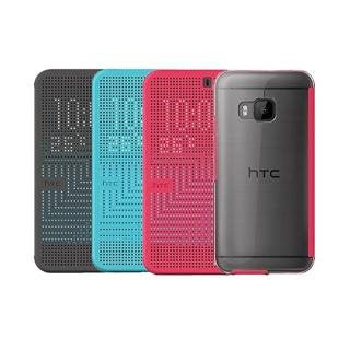 【HTC 宏達電】M9 原廠炫彩顯示皮套HC M232(台灣公司貨-盒裝)