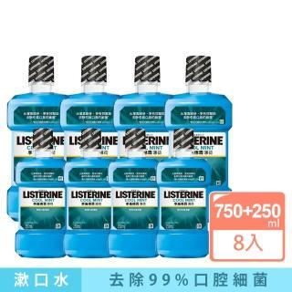 【Listerine 李施德霖】薄荷除菌漱口水8件組(750mlx4+250mlx4_抗菌防護罩)