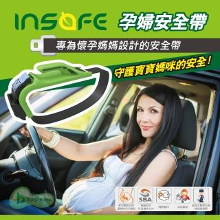 【INSAFE】韓國 孕婦專用汽車安全帶(保胎帶 孕婦安全帶)
