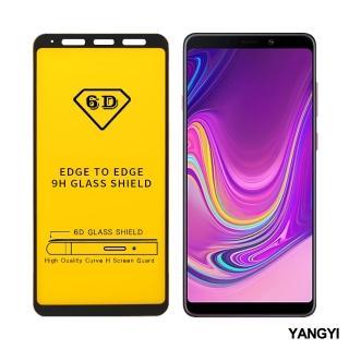 【YANG YI 揚邑】Samsung Galaxy A9 2018 全膠滿版二次強化9H鋼化玻璃膜6D防爆保護貼(黑)
