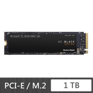 【Western Digital】黑標 SN750 1TB NVMe PCIe SSD固態硬碟