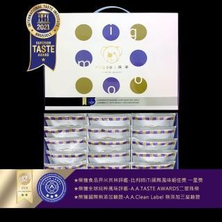 【彌果migoo】頂級堅果隨手盒(15入)