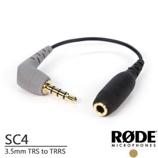 【RODE】3.5mm TRS to TRRS 轉接線(SC4)