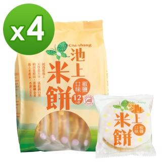 【池上鄉農會】池上米餅-椒鹽口味150g(4袋共48入)