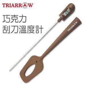 【三箭牌】巧克力刮刀300度溫度計(WG-T11)