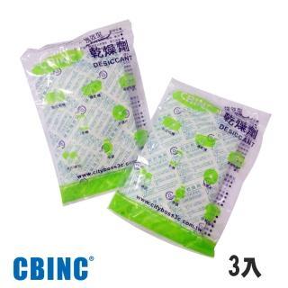 【CBINC】強效型乾燥劑-3入/