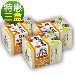 【醋桶子】醋桶子果醋隨身包-蘋果蜂蜜醋(特惠三盒/組)