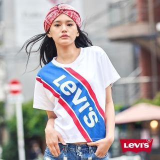 【LEVIS】女款 短袖T恤 / 中短版夏日Logo T / 撞色斜線Logo
