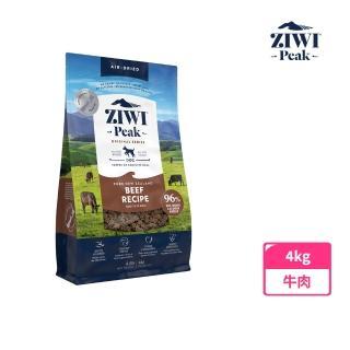 【ZiwiPeak 巔峰】96%鮮肉狗糧-牛肉 4KG(狗飼料 生食 牛肉)