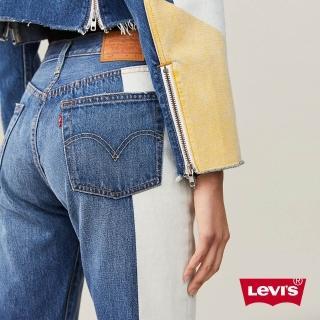 【LEVIS】女款 501 Crop 中腰排釦直筒牛仔長褲 / 巴黎風撞色拼接 / 拉鍊細節 / 貓鬚不收邊