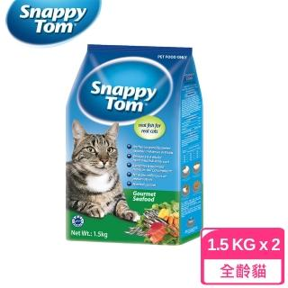【Snappy Tom 幸福貓】貓乾糧 特選海鮮風味1.5kg*2包組-綠(A002D02-1)