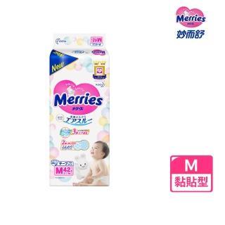 【妙而舒】金緻柔點透氣 黏貼型紙尿褲/尿布-日本境內版(M42片X4包/箱購)