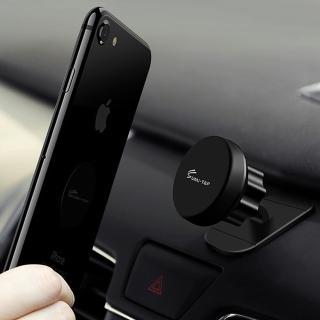 3D Air 精巧穩行底座可彎曲立體旋轉磁吸車用手機支架(黑色)